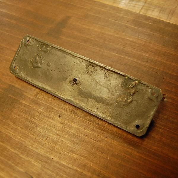 ブラスノブ582 真鍮把手・・・インドネシア直輸入・インテリアパーツ・古色仕上げ|artcrew|04