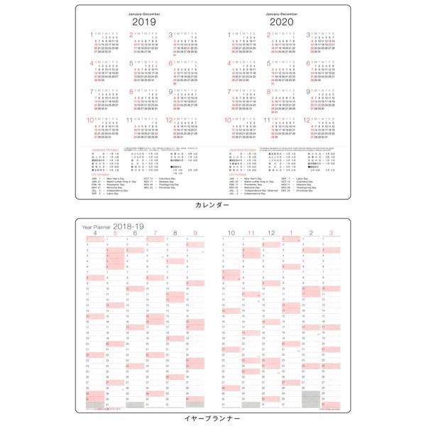 \在庫限り最終価格/2019年 1月始まり 手帳 /12月から使える/B6サイズ/ブロックタイプ DB6-ステッカー /m/|artemis-webshop-2|06