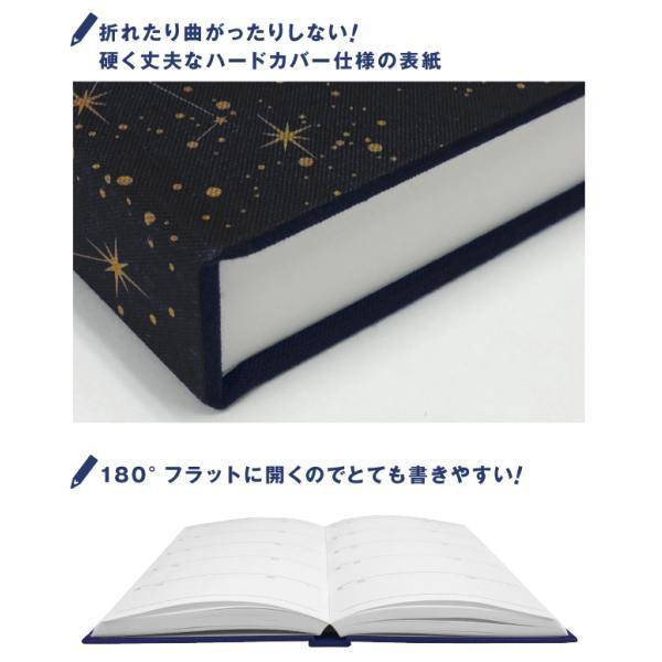 日記帳 5年日記 星座 /m/|artemis-webshop-2|06