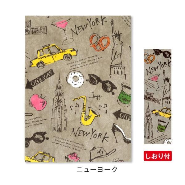 ファイバー フリーサイズ ブックカバー ニューヨーク /m/|artemis-webshop-2