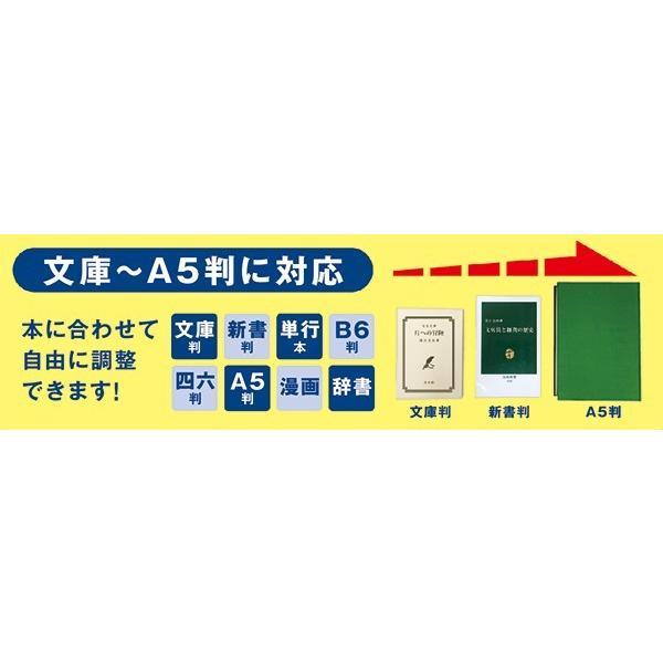 ファイバー フリーサイズ ブックカバー 世界旅行 /m/|artemis-webshop-2|02