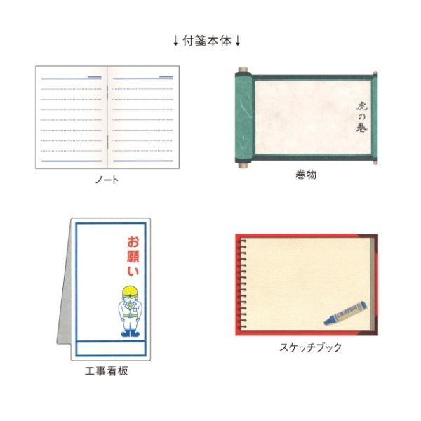 付箋  ミニチュア ふせん  m  ノート 巻物 工事看板 スケッチブック|artemis-webshop-2|03