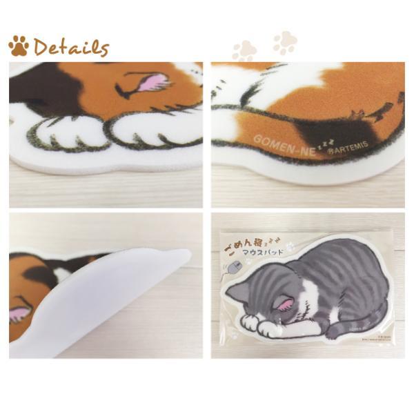 ごめん寝 (ネコ) マウスパッド /m/|artemis-webshop-2|05