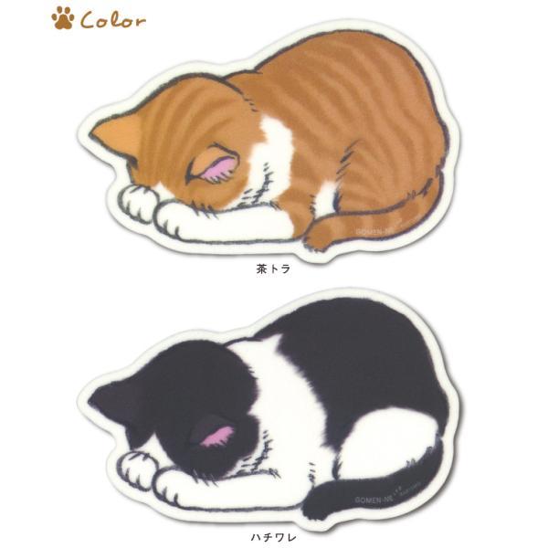 ごめん寝 (ネコ) マウスパッド /m/|artemis-webshop-2|06