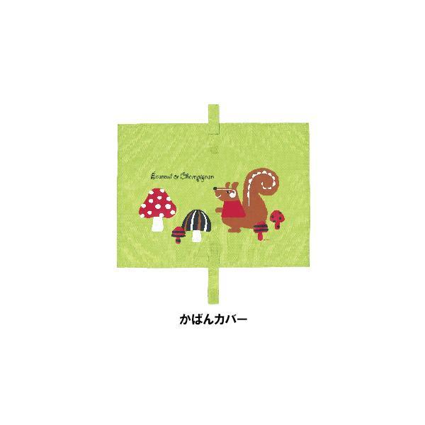 キッズ雑貨 雨の日かばんカバー /クーママ・チョイス /m/|artemis-webshop-2|02
