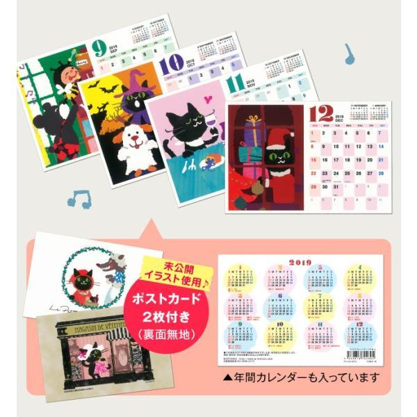 WEB限定 / パピエカレンダー2019 卓上タイプ /m/|artemis-webshop-2|03