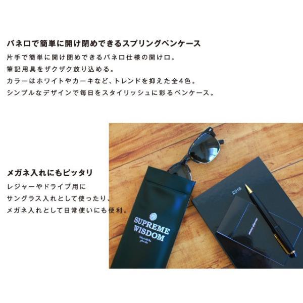 ストレージ スプリング ペンケース /m/|artemis-webshop-2|02