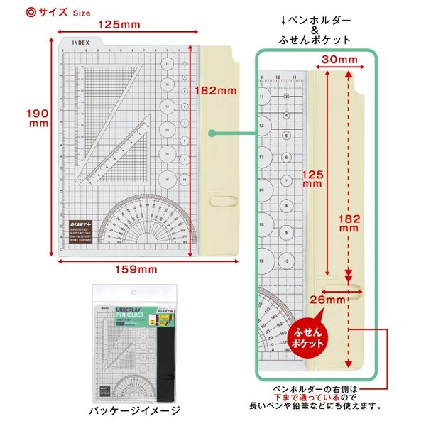 手帳 付属 小物 下敷 ペンホルダー /m/|artemis-webshop-2|05