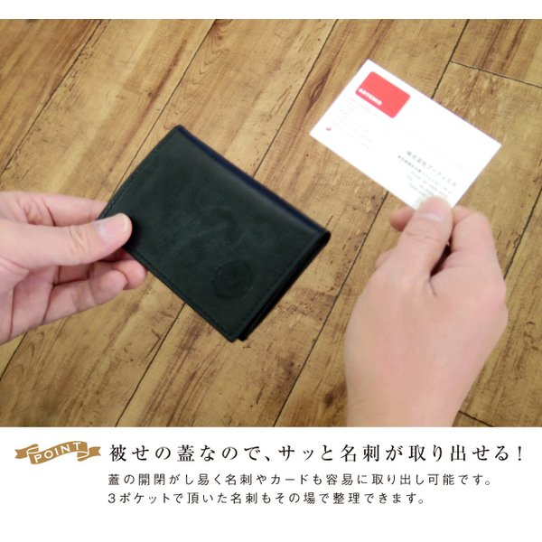 トスカーナ 名刺入れ /m/|artemis-webshop-2|05