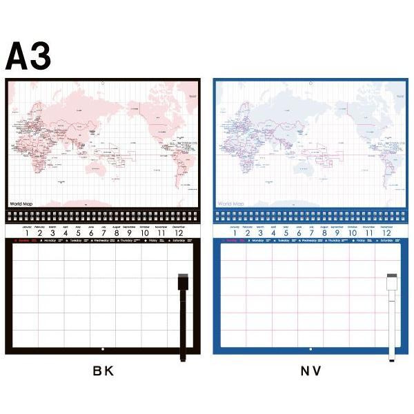 ホワイトボード カレンダー A3 artemis-webshop-2
