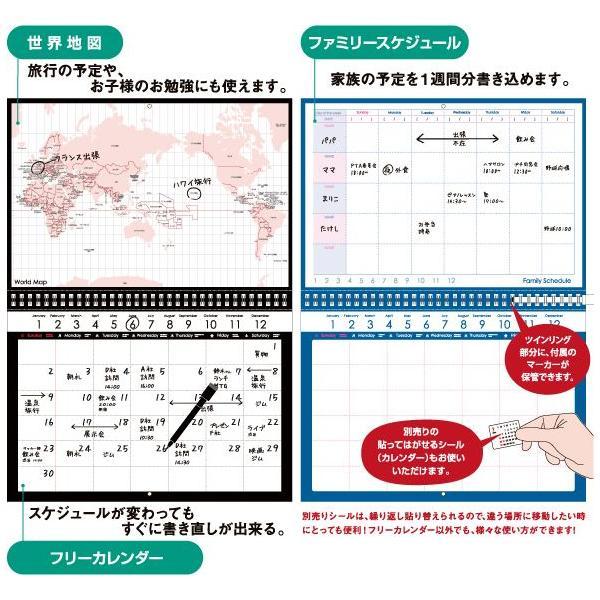 ホワイトボード カレンダー A3 artemis-webshop-2 02