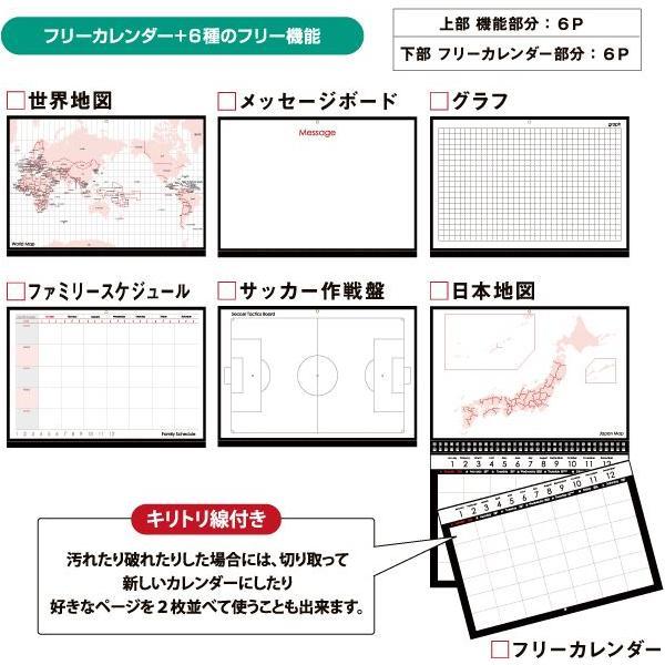 ホワイトボード カレンダー A3 artemis-webshop-2 03