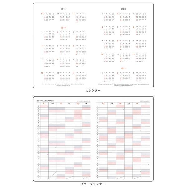 WEB限定 / 2019年 1月始まり 手帳 /10月から使える/B6サイズ/マンスリー 日曜始まり MB6-クリアプラネット /m/|artemis-webshop-2|06