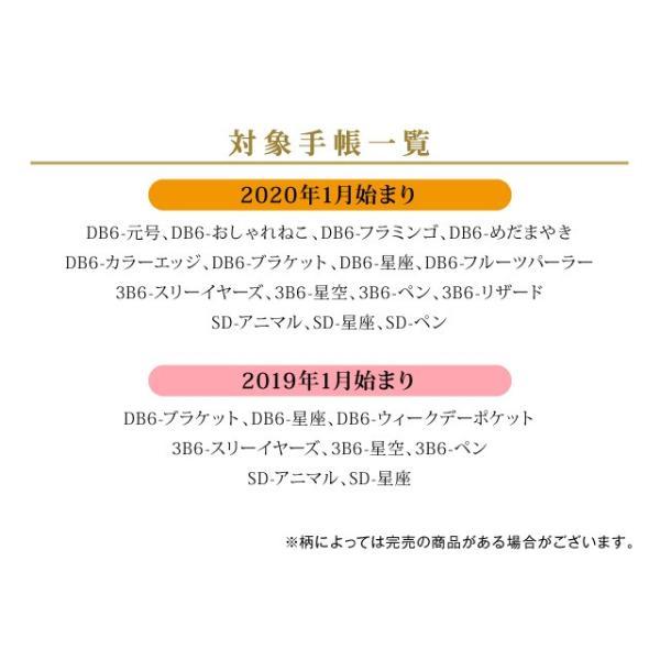 【手帳オプション】スライド金具(取付け) /m/|artemis-webshop-2|04