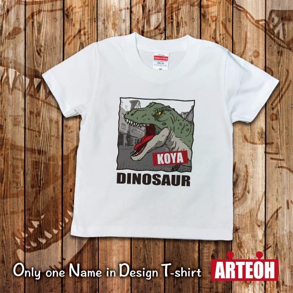 eb9c3ee59e5e2 ... 名前入り恐竜 type-A Tシャツ ペア 子供服 出産祝い 誕生日 プレゼント ...