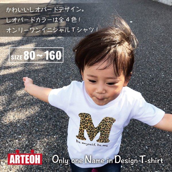 6b0d6a85b5b2a 名前入り イニシャル レオパード柄 Tシャツ ヒョウ柄 出産祝い 誕生日 プレゼント ギフト ペア ...