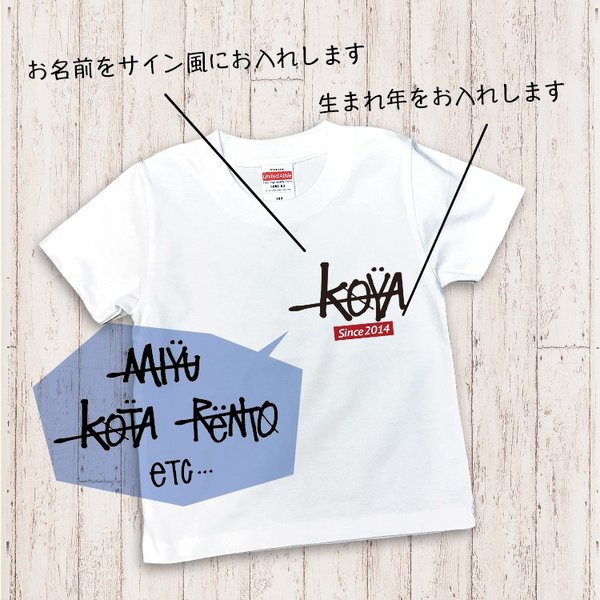 f9a7b888d9d91 ... 名前入り サイン風 Tシャツ 出産祝い 誕生日 プレゼント ギフト 子供服 キッズ服 ...