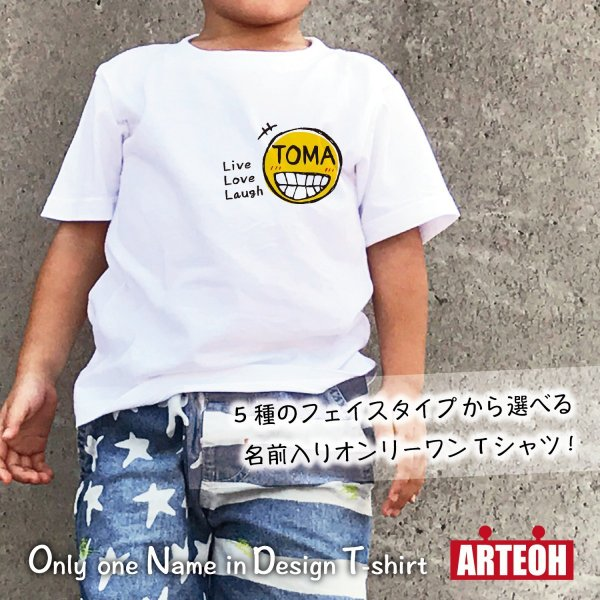08a81ef06fbee 名前入り スマイルフェイス Tシャツ 出産祝い 誕生日 プレゼント ギフト 子供服 キッズ服 ...
