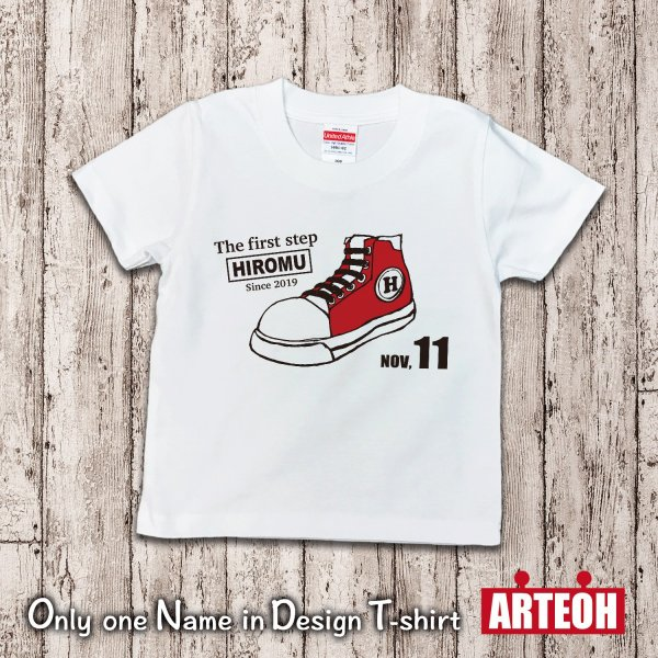 4314d7c5fbab0 ... 名前入り スニーカー Tシャツ ペア 出産祝い 誕生日 プレゼント ギフト 子供服 キッズ服 ...