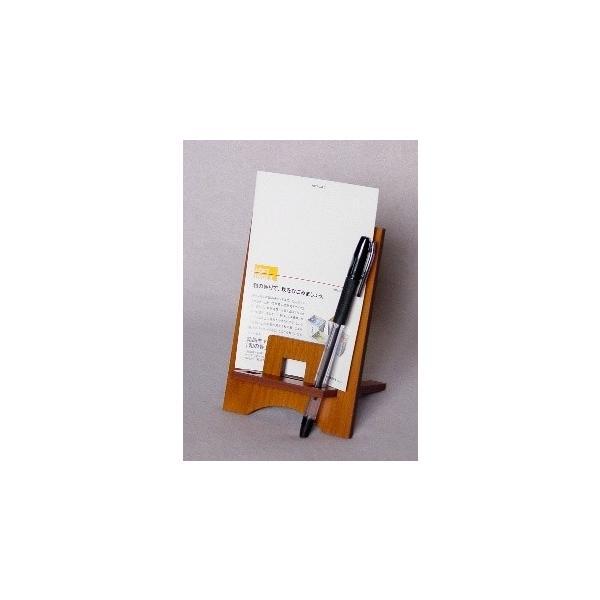 ペーパースタンドイーゼル <書類立てま専科> PSE-PC-01 (ライトオーク) artesse-store 05