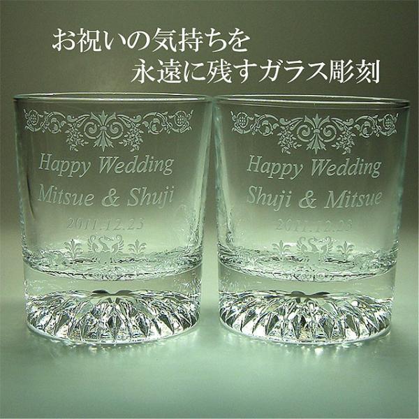名入れ ペアロックグラス 1箱に2客入りのペアギフト|artic-gift|03