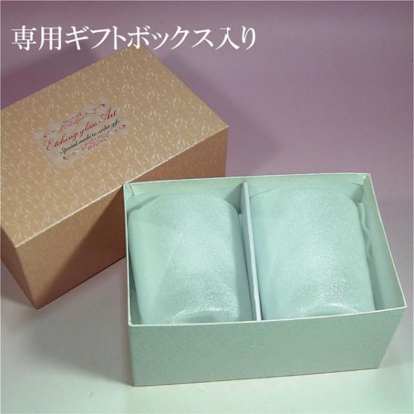 名入れ ペアロックグラス 1箱に2客入りのペアギフト|artic-gift|06