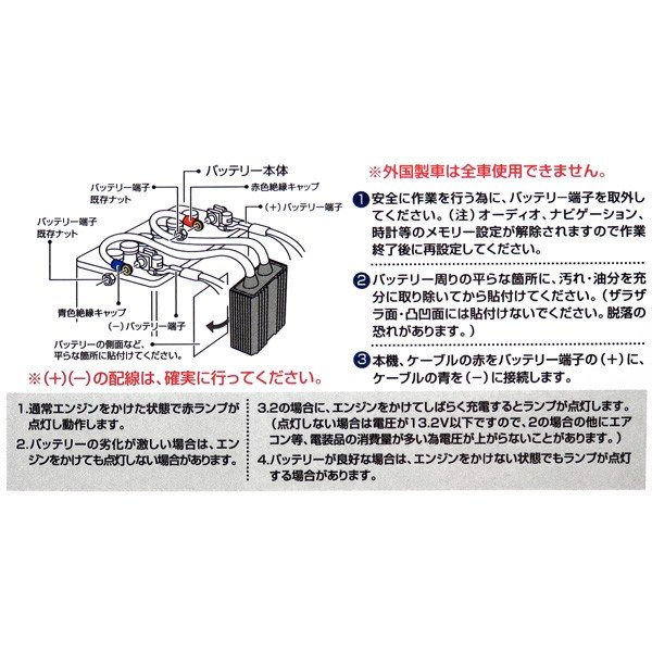 バッテリー劣化防止 サンダーアップ 車 サルフェーション除去 蓄電能力の回復 バッテリー寿命の延長 パルス発生器 ブレイス BX-10|articlestore|03