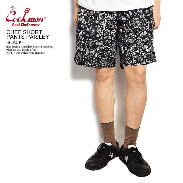 クックマン ショートパンツ COOKMAN CHEF SHORT PANTS PAISLEY -BLACK- 231-01884|artif