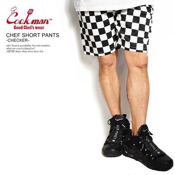 クックマン ショートパンツ COOKMAN CHEF SHORT PANTS -CHECKER-|artif