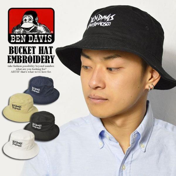 ハット ベンデイビス BEN DAVIS BUCKET HAT EMBROIDERY bdw-9411a|artif ... 60df33b7bac