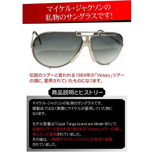 マイケルジャクソン グッズ 私物サングラス Cazal Targa brand are Model 901|artis|02