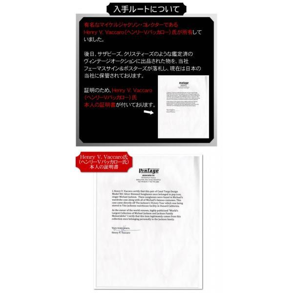 マイケルジャクソン グッズ 私物サングラス Cazal Targa brand are Model 901|artis|03