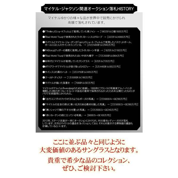 マイケルジャクソン グッズ 私物サングラス Cazal Targa brand are Model 901|artis|04
