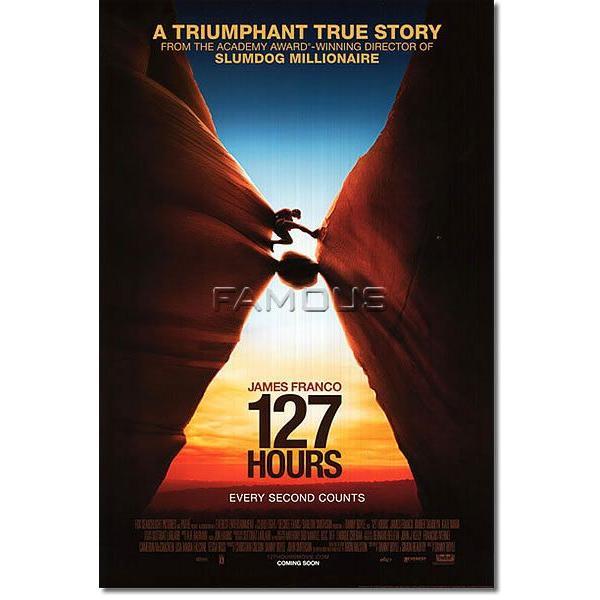127 時間