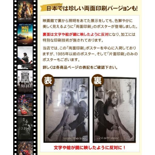 映画ポスター パシフィックリム グッズ /インテリア アート DS|artis|05