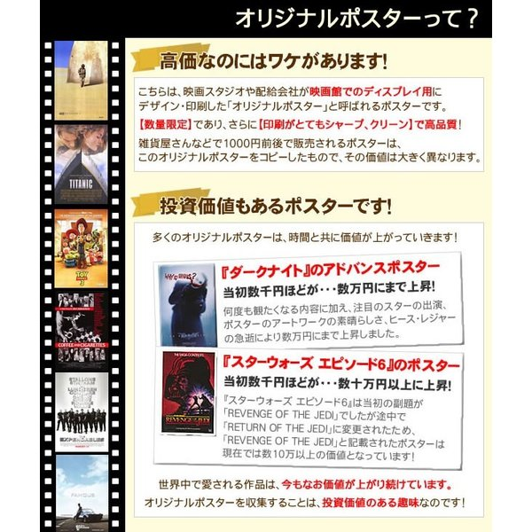 映画ポスター ダイバージェントFINAL /トリスVer. 両面|artis|04