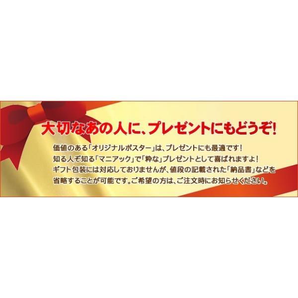 映画ポスター ピッチ・パーフェクト3 ラストステージ グッズ アナ・ケンドリック /アート インテリア おしゃれ フレーム別 /ADV-両面|artis|06