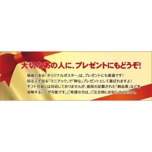 映画ポスター ムーラン グッズ /ディズニー アニメ アート インテリア おしゃれ フレーム別 /2nd ADV-両面 artis 06