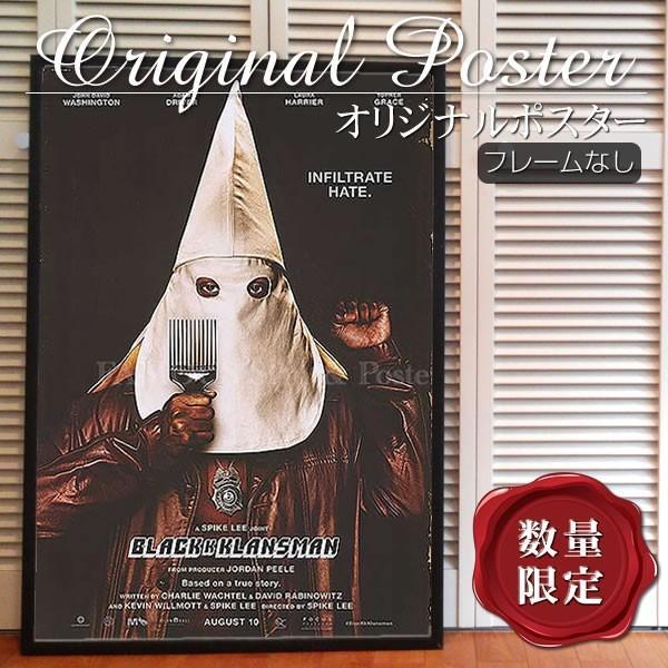 映画ポスター ブラッククランズマン BlacKkKlansman スパイクリー 監督 /インテリア アート おしゃれ フレームなし /ADV-両面|artis