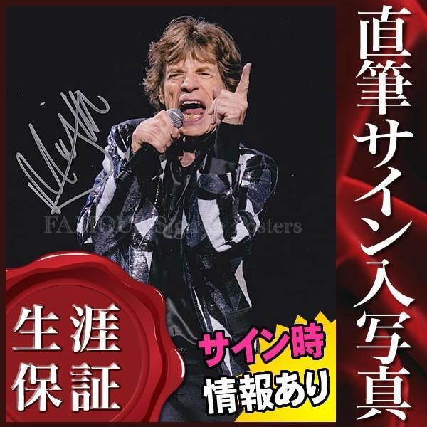 直筆サイン入り写真 ザローリングストーンズ The Rolling Stones グッズ ミックジャガー Mick Jagger /ブロマイド オートグラフ|artis