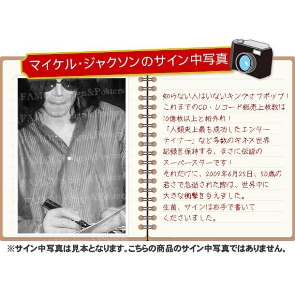 直筆サイン入り写真 スリラー ABC 等 マイケルジャクソン Michael Jackson グッズ /ブロマイド オートグラフ /鑑定済 フレーム付き|artis|05