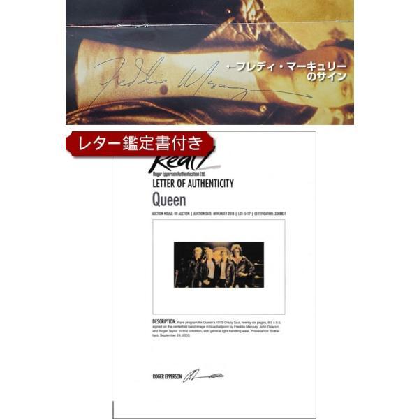 直筆サイン入り queen クイーン グッズ 1979 Crazy Tourプログラム /フレディマーキュリー ジョンディーコン ロジャーテイラー /オートグラフ|artis|03