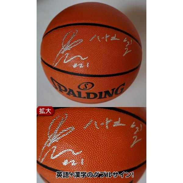 直筆サイン入りバスケットボール 7号サイズ 八村塁 グッズ アメリカ ゴンザガ大学 NBA ワシントンウィザーズ /オートグラフ /英語+漢字+当日の写真+ケース付|artis|02