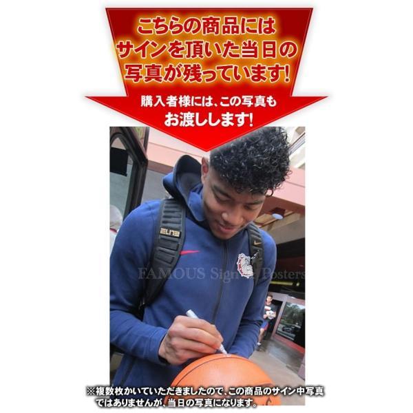 直筆サイン入りバスケットボール 7号サイズ 八村塁 グッズ アメリカ ゴンザガ大学 NBA ワシントンウィザーズ /オートグラフ /英語+漢字+当日の写真+ケース付|artis|03