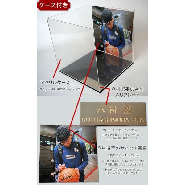 直筆サイン入りバスケットボール 7号サイズ 八村塁 グッズ アメリカ ゴンザガ大学 NBA ワシントンウィザーズ /オートグラフ /英語+漢字+当日の写真+ケース付|artis|04