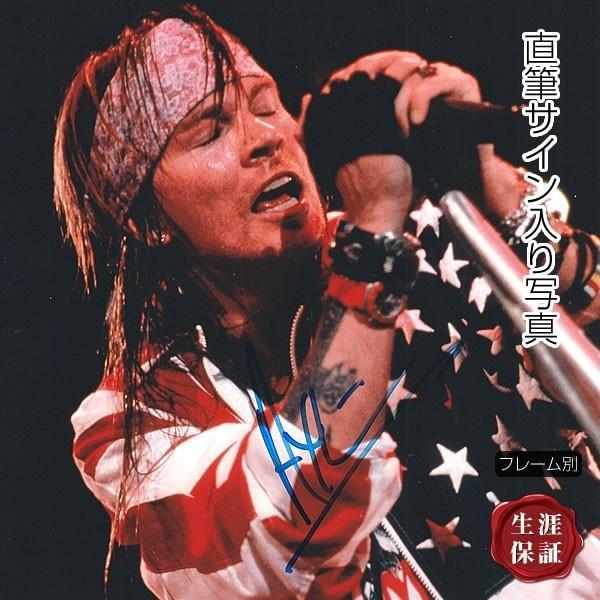 直筆サイン入り写真 ガンズ・アンド・ローゼズ グッズ Guns N' Roses ボーカル アクセル・ローズ /ブロマイド オートグラフ /フレーム別|artis