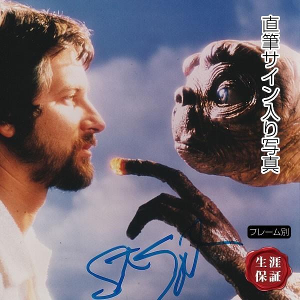 直筆サイン入り写真E.T.スティーヴン・スピルバーグ監督/映画ブロマイドオートグラフ約20×25cm/フレーム別