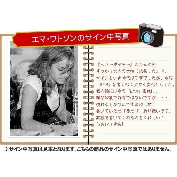 直筆サイン入り写真 美女と野獣 グッズ エマワトソン ベル /ディズニー 映画 ブロマイド オートグラフ|artis|03
