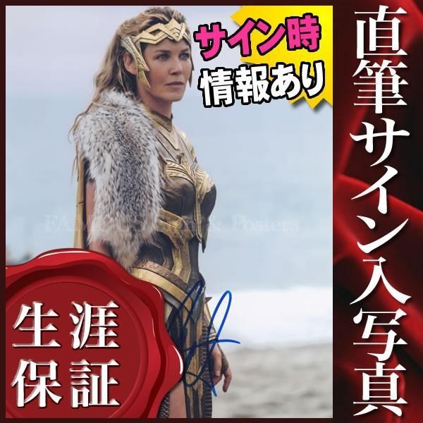 ニールセン コニー 【ワーナー公式】映画(ブルーレイ,DVD &