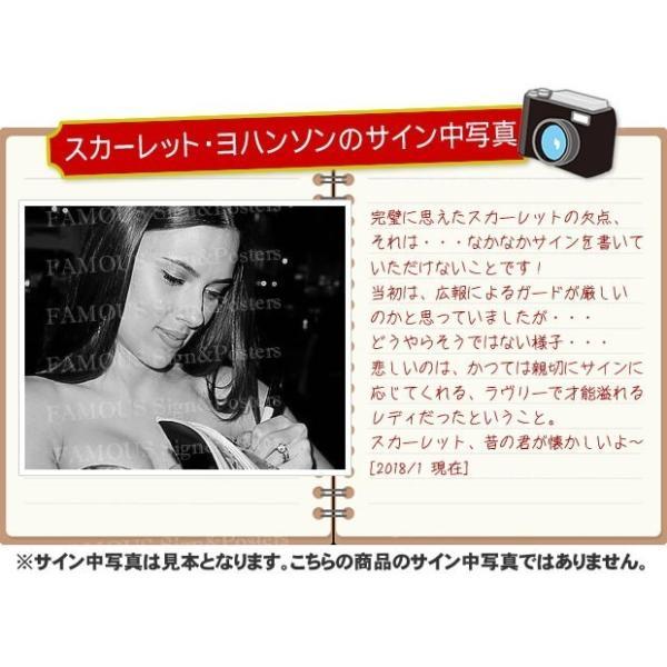 直筆サイン入り写真 ゴーストインザシェル グッズ スカーレットヨハンソン /映画 ブロマイド オートグラフ|artis|03